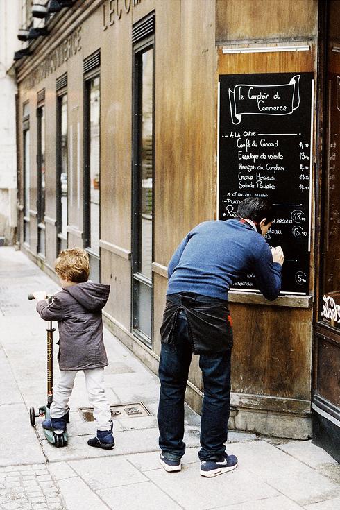 Gilles & le petit Christophe