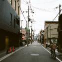 Kyoto / Japon / Octobre 2019