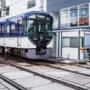 Kyoto / Train / Japon / Octobre 2019