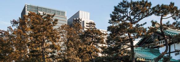 Quartier du Parc du Palais Impérial / Tokyo / Japon / Octobre 2019