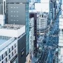 Ginza / Tokyo / Japon / Octobre 2019