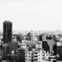 Sunshine City / Tokyo / Japon / Octobre 2019