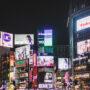 Shibuya / Nuit / Tokyo / Japon / Octobre 2019