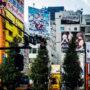 Akihabara District / Tokyo / Japon / Octobre 2019