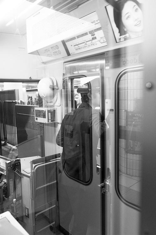 Métro / Tokyo / Japon / Octobre 2019
