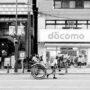 Asakusa / Tokyo / Japon / Octobre 2019