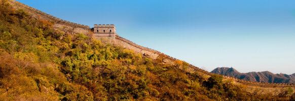Chine / Mutianyu / Grande muraille de Chine
