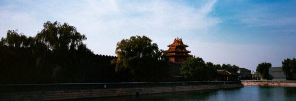 Chine / Pékin