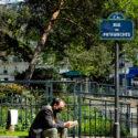 Rue des Patriarches